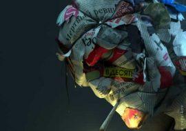 O 3D conceitual de Nikita Veprikov